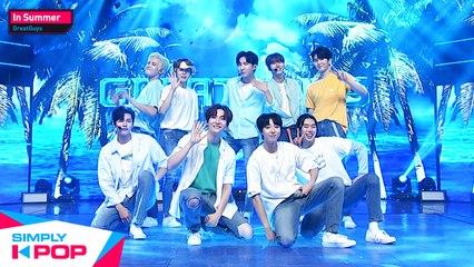 [Simply K-Pop] GreatGuys(멋진녀석들) - In Summer(여름안에서) _ Ep.422