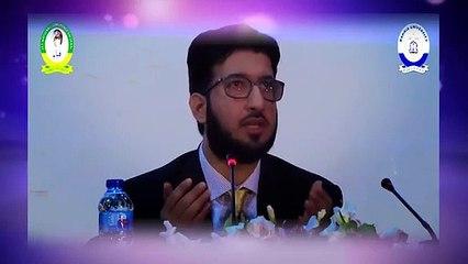 Allama Iqbal Ki Nazam Shikwa Jawab e Shikwa Se Aik Paigham.│Sahibzada Sultan Ahmed Ali Sb