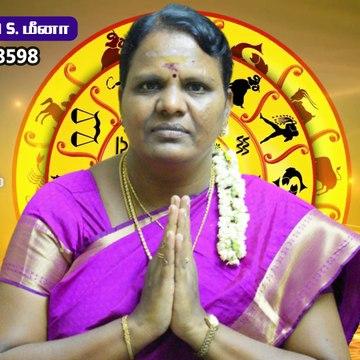 இன்றைய நாள் எப்படி இருக்கு? தின பலன் | 11.07.2020 | Today Rasipalan | Daily Horoscope |  Astrology