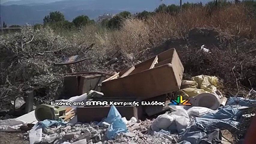 Λαμία: Φωτιά δίπλα από το στρατόπεδο Τσαλτάκη