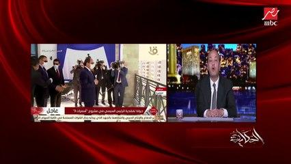 وزيرة التجارة والصناعة تكشف تفاصيل قروض السيارات بالغاز للمصريين