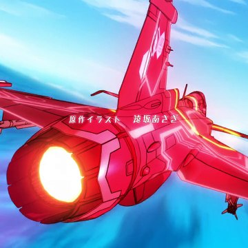 Girly Air Force 10 - A Mission To Retake Shanghai
