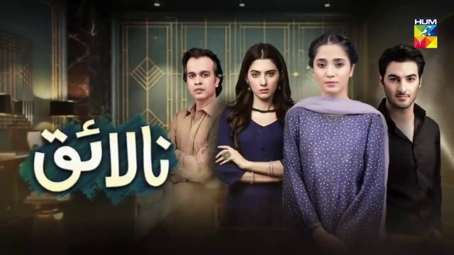 Nalaiq Episode 1 HUM TV Drama 13 July 2020