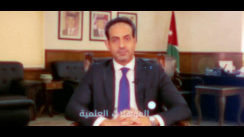 محمد قطيشات