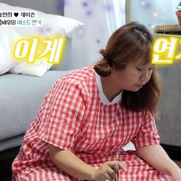 """""""이게 연기야"""" 홍선배의 신개념 오열 쌈먹방"""