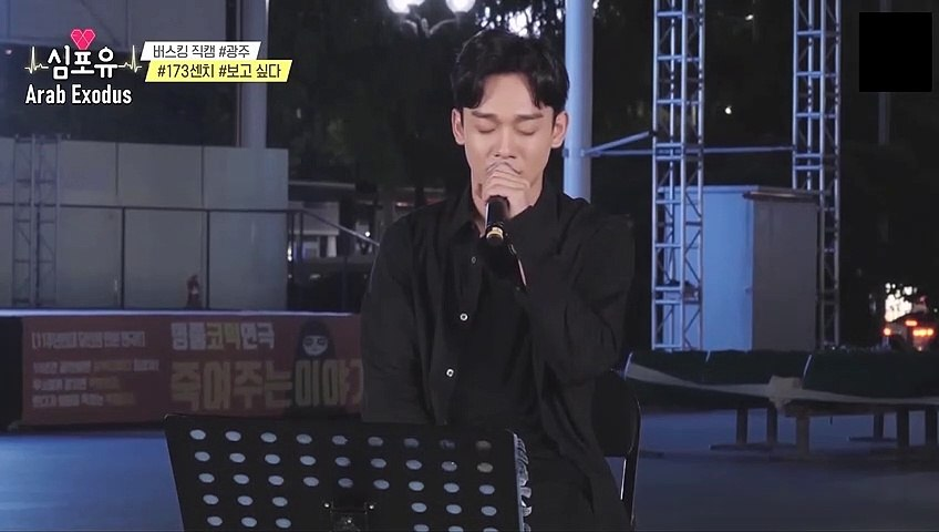 191223 - [AR SUB] CHEN Direct Shot of Busking Tour in GWANGJU