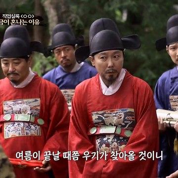 임금도 혼내는 돌직구 멘트♨ 간덩이 부은 신하, 조선시대 '간관'이란?!
