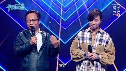 「平民巨星」EP2完整版|選手唱太好 巨星導師游鴻明選不出週冠軍