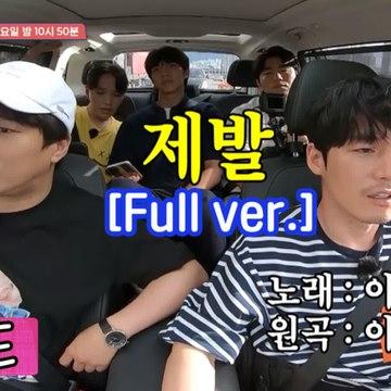 [비하인드 전격공개] 이승기  무편집본-☆ 우리 승기 앨범 내줘요호!