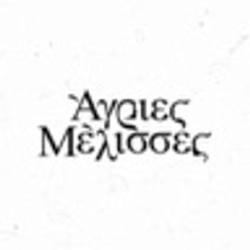ΑΓΡΙΕΣ ΜΕΛΙΣΣΕΣ ΕΠΕΙΣΟΔΙΟ 138