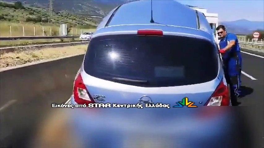 Τροχαίο ατύχημα στα διόδια της Αγίας Τριάδας