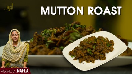 Mutton Roast Recipe | Mutton Roast Kerala Style || Ruchi