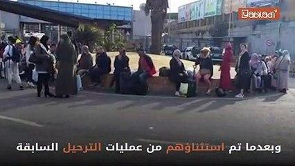 من سبتة إلى المغرب..هحرة غير نظامية في الاتجاه المعاكس