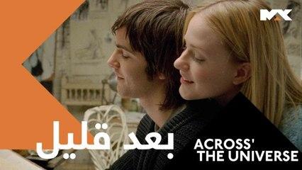 استمتعوا بفيلم 'ACROSS THE UNIVERSE بعد قليل على #MBCMAX