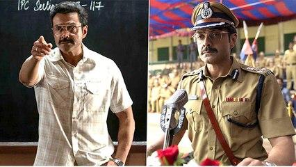 Shahrukh की फिल्म Class Of 83 का फर्स्ट लुक, पुलिसवाले बने Bobby Deol|FilmiBeat