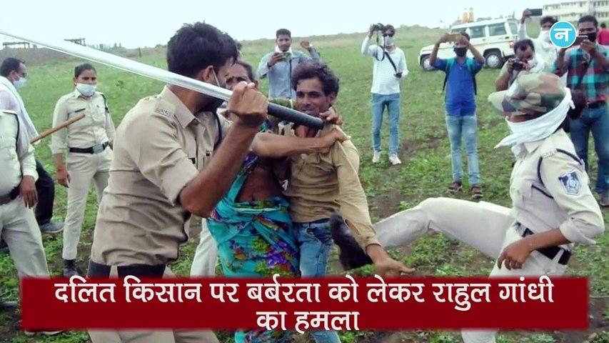 दलित के साथ बर्बरता पर राहुल का बीजेपी सरकार पर हमला और 'भ्रष्टाचार के पुल' पर तेजस्वी का तंज