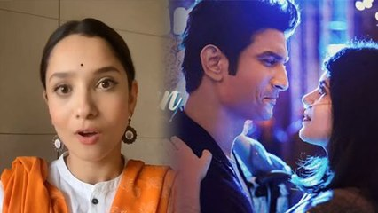 Ankita Lokhande ने Sushant Singh Rajput के गाने Taare Ginn पर दिया अपना Reaction ! | FilmiBeat