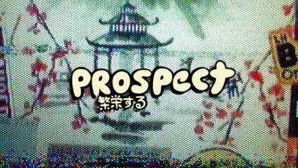iann dior - Prospect