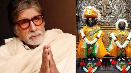 Amitabh Bachchan Hospital में हुए भावुक, लिखा रुला देने वाला ये Tweet| FilmiBeat