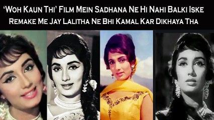 'Woh Kaun Thi' Film Mein Sadhana Ne Hi Nahi Balki Iske Remake Me Jay Lalitha Ne Bhi Kamal Kar Dikhaya Tha(1)