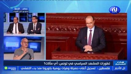 صلاح الدين الجورشي: هذه مواصفات رئيس الحكومة التي أقدمها لقيس سعيد