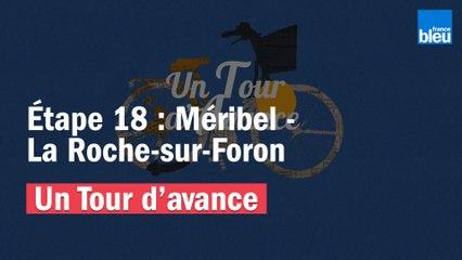 """""""Un Tour d'avance"""",  Bourg-en-Bresse - Champagnole, la 19e étape du Tour comme si vous y étiez"""