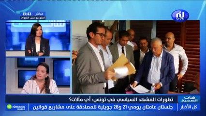 ريم المورالي: أتمنى وجود إمرأة بهذه المواصفات على رأس الحكومة