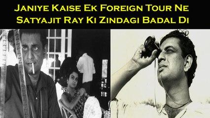Janiye Kaise Ek Foreign Tour Ne Satyajit Ray Ki Zindagi Badal Di