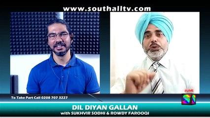 DIL DIYAN GALLAN 2020 - Episode 06