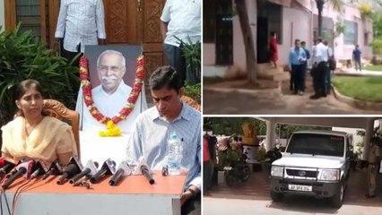 YS Vivekananda Reddy Case CBI Investigation Started  వైఎస్ వివేకా హత్య కేసులో దర్యాప్తు వేగవంతం..!!
