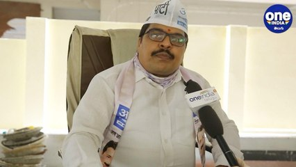 AAP Telangana Convenor Vishnu Interview Part - 3 కరెంట్ బిల్లు సగమే కట్టించుకోవాలి : AAP