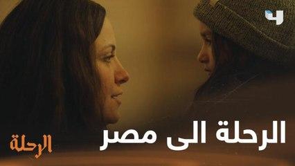 هل ستتمكن رانيا من الهرب من لبنان؟