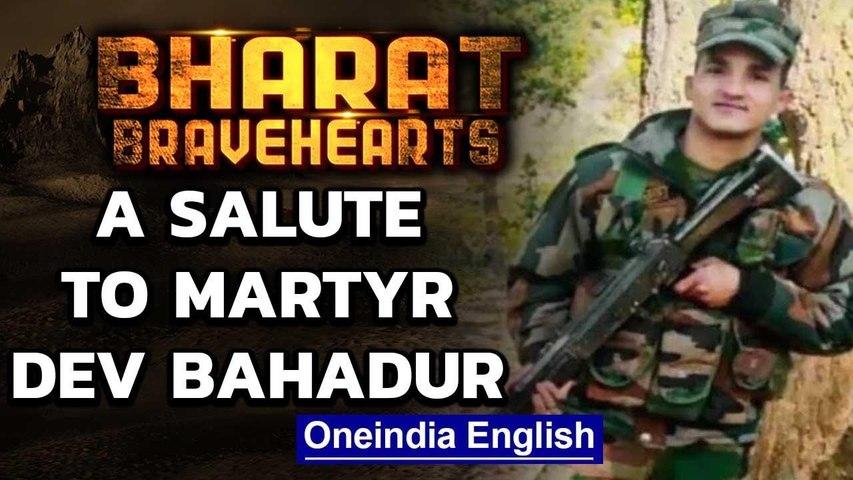 National Pride: Dev Bahadur of Uttarakhand martyred on Ladakh border   Oneindia News