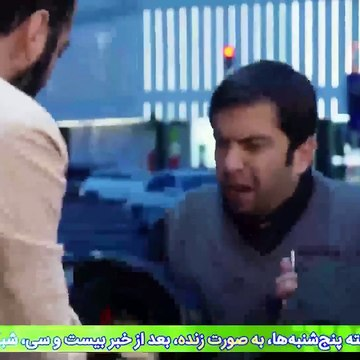 Akhare Khat S01E19 – سریال آخر خط