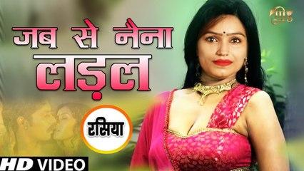 जब से नैना लड़ल बात आगे बढल भोजपुरी लोकगीत | Ramnaresh Manchala | Suman | MG RECORDS NAUTANKI