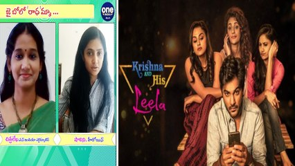 Krishna And His Leela Actress Shalini Vadnikatti Interview | Part-1 | Oneindia Telugu