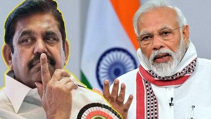 TN Assembly 2021|  அதிமுக கூட்டணியில் பஜகவுக்கு எத்தனை சீட் கிடைக்கும்?