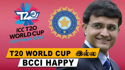 2020 T20 World cup Postponed to 2021