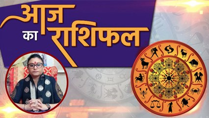 आज का राशिफल 21 July 2020 | Aaj ka rashifal | Today's Horoscope | Deepali Dubey | Boldsky