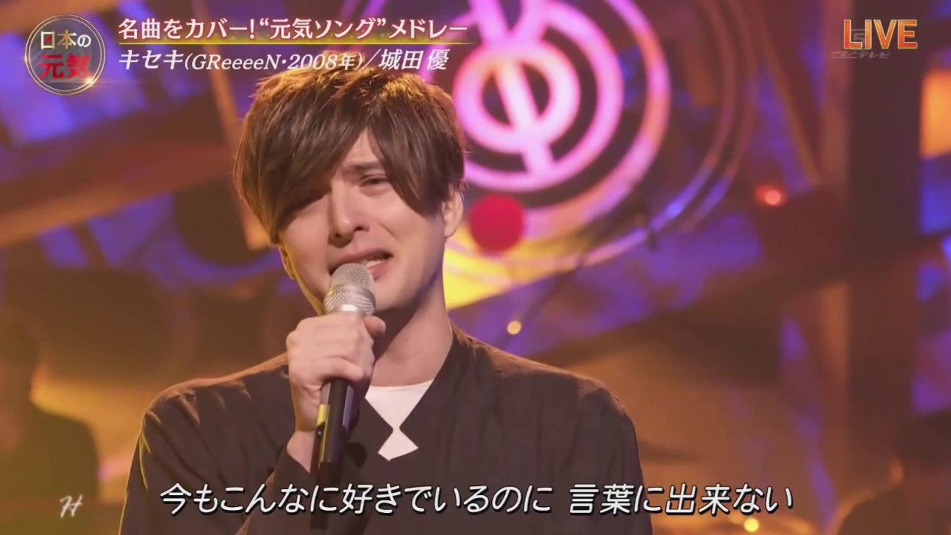城田 2020 優 日 の 音楽
