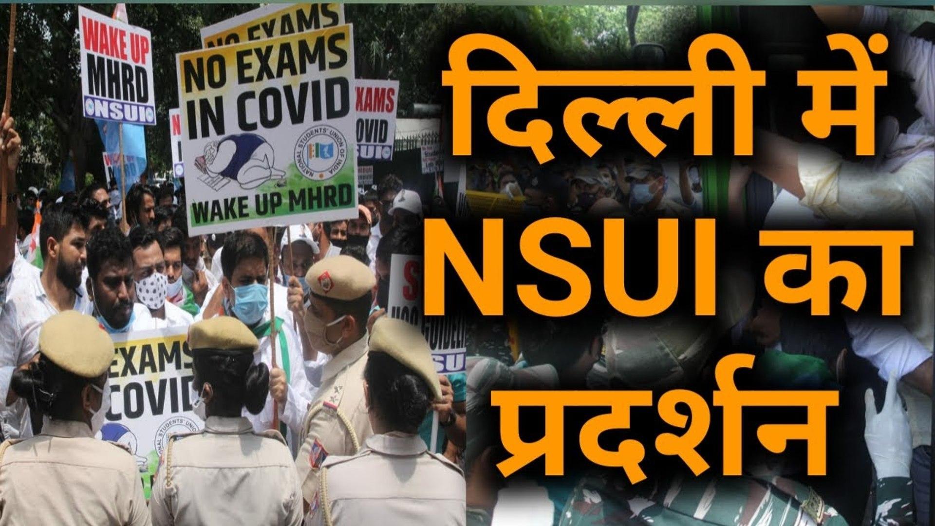 प्रदर्शन करते NSUI कार्यकर्ता गिरफ्तार और Bihar में Corona की बदहाल स्थिति पर Congress के सवाल