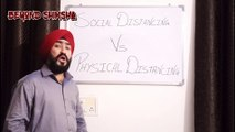 Difference Between Social Distancing and Physical Distancing ,  What is Physical Distancing? ,  Physical Distancing Vs  Social Distancing