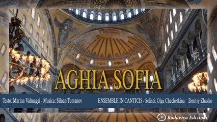 Ensemble IN CANTICIS - AGHIA SOFIA