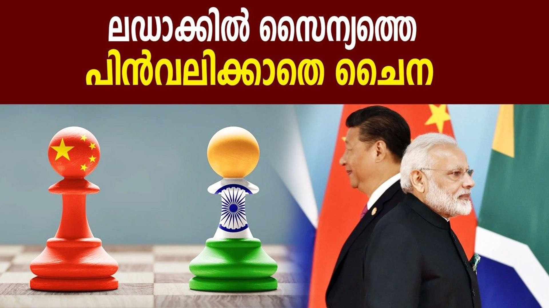 China Backtracks? 40,000 Troops Still Present, Some Problem Areas Remain | Oneindia Malayalam