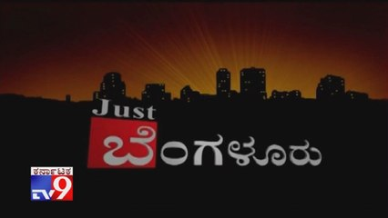 Just Bengaluru 22-07-2020
