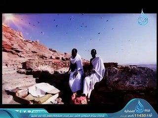 عرفة الركن الأعظم   الدكتور أحمد الجهيني في ضيافة مصطفى الأزهري