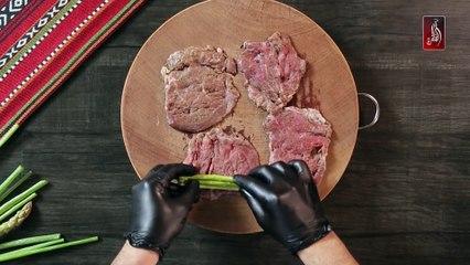 لفائف اللحم مع الهليون | #لحم_وبس