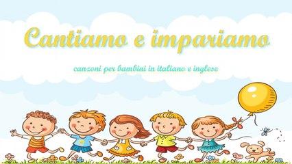 Giulia Parisi - Cantiamo e impariamo - canzoni per bambini in italiano e inglese #Canzonibambini
