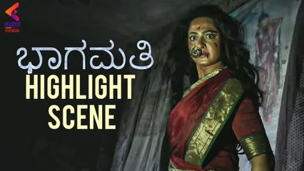 Anushka Shetty Gets Into Trouble | Bhagamathie Kannada Movie Scenes | Thaman S | Kannada Filmnagar