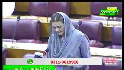 PMLN Maryam Aurangzeb VS  PTI MNA Zartaj Gul In National Assembly    Charsadda Journalist